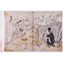 Nishikawa Sukenobu: 「業平 井筒」 - Waseda University Theatre Museum