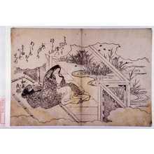 Nishikawa Sukenobu: 「和泉式部」 - Waseda University Theatre Museum