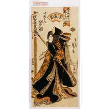豊国: 「祇園神輿あらいねりもの姿」「弓張月」「叶☆子役 白ぬい姫」「なら屋鶴松」 - Waseda University Theatre Museum
