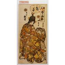 長秀: 「祇園ねり物姿」「花子」「萬や松栄」「付添妹そよ」 - 演劇博物館デジタル