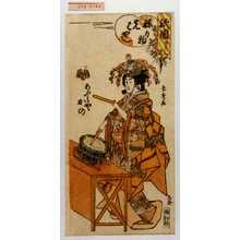 長秀: 「祇園みこし洗」「ねり物先はやし」「あふみやかの」 - 演劇博物館デジタル