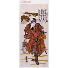 Kitagawa Hidemaro: 「祇園神輿はらひねりもの姿」 - Waseda University Theatre Museum