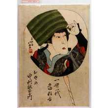 Shunkosai Hokushu: 「一世一代当狂言」「おその 中村歌右衛門」 - Waseda University Theatre Museum