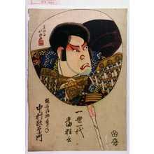 Shunkosai Hokushu: 「一世一代当狂言」「熊谷治郎直ざね 中村歌右衛門」 - Waseda University Theatre Museum