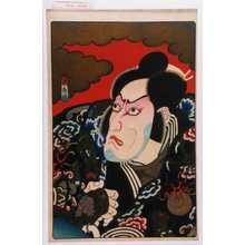 Utagawa Kunimasu: − - Waseda University Theatre Museum