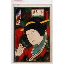 広信: 「華競錦写絵」「半がく女 嵐徳三郎」 - 演劇博物館デジタル