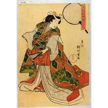 重信: 「大坂新町ねりもの」「富士太鼓 わた屋 八重雲」 - Waseda University Theatre Museum