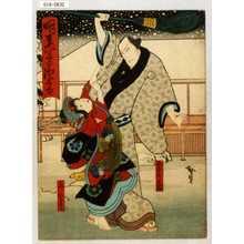 Utagawa Hirosada: 「明鳥夢泡雪」「山名屋文三」「みどり」 - Waseda University Theatre Museum
