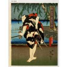 Utagawa Yoshitaki: 「隅田春妓客性」「梅の由兵へ」「尾上多見蔵」 - Waseda University Theatre Museum
