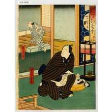 Utagawa Yoshitoyo: 「今昔相宿噺 宿屋ノ段」「貝屋善吉」「喜多八」 - Waseda University Theatre Museum