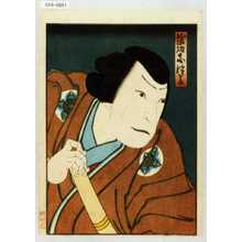 Utagawa Hirosada: 「渡辺しつま」 - Waseda University Theatre Museum