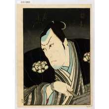 Utagawa Hirosada: 「日本駄右衛門」 - Waseda University Theatre Museum