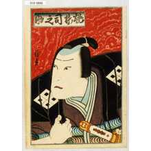 Torii Kiyosada: 「桃ノ井司之助」 - Waseda University Theatre Museum