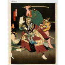 Utagawa Kunikazu: 「犬飼現八 嵐璃☆」 - Waseda University Theatre Museum