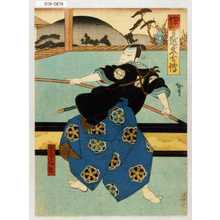 Utagawa Hirosada: 「伊賀越武勇伝」「誉田内記」 - Waseda University Theatre Museum