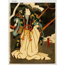 Utagawa Hirosada: 「梅津嘉門」 - Waseda University Theatre Museum