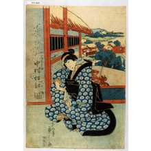 重春: 「女房おかる 中村松江」 - Waseda University Theatre Museum