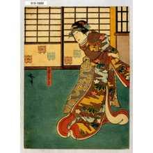 Utagawa Hirosada: 「こしもと千鳥」 - Waseda University Theatre Museum