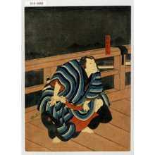 Utagawa Hirosada: 「放駒長吉」 - Waseda University Theatre Museum