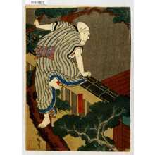 Utagawa Hirosada: 「茂兵衛」 - Waseda University Theatre Museum