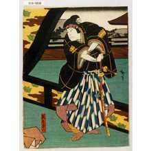 Utagawa Hirosada: 「梶原平次」 - Waseda University Theatre Museum