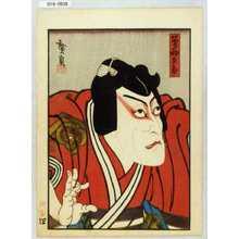 歌川広貞: 「曽我五郎」 - 演劇博物館デジタル