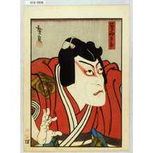 Utagawa Hirosada: 「曽我五郎」 - Waseda University Theatre Museum