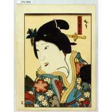 Utagawa Hirosada: 「御所女中春の」 - Waseda University Theatre Museum