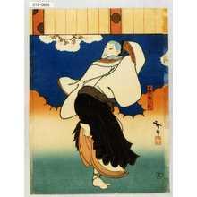 Utagawa Hirosada: 「喜せん」 - Waseda University Theatre Museum