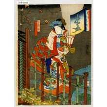 Utagawa Yoshitaki: 「見立松竹梅の内 梅」「皆鶴姫」「嵐徳三郎」 - Waseda University Theatre Museum