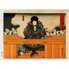 歌川国員: 「大日本六十余州 周防」「尾形力丸」 - 演劇博物館デジタル