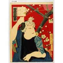 Kano Shugen Sadanobu: 「初午 中村福助」 - Waseda University Theatre Museum
