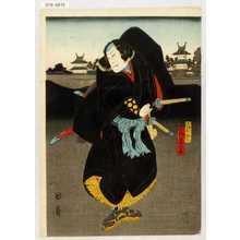 Utagawa Kunikazu: 「小坂部信久」「嵐吉三郎」 - Waseda University Theatre Museum