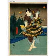 Utagawa Hirosada: 「笹原隼人」 - Waseda University Theatre Museum