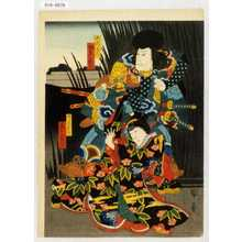 Utagawa Kunikazu: 「大内左衛門 坂東亀蔵」「こし元お弓 尾上菊次郎」 - Waseda University Theatre Museum
