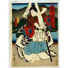 Utagawa Kunikazu: 「菅原 巻二」「松王丸」「嵐吉三郎」 - Waseda University Theatre Museum