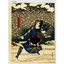 宗広: 「戻り馬八蔵」「嵐吉三郎」 - Waseda University Theatre Museum