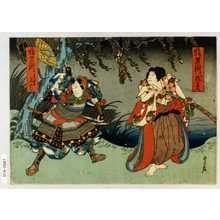 Kano Shugen Sadanobu: 「稚児渕 児捨若丸」「稚児渕 真柴久よし」 - Waseda University Theatre Museum