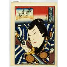 Kano Shugen Sadanobu: 「忠孝復讐伝」「磯貝藤助」 - Waseda University Theatre Museum