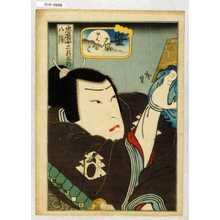 Utagawa Hirosada: 「忠孝十二月之内 八月」「笹原はゐと」 - Waseda University Theatre Museum
