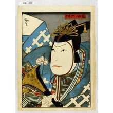 Utagawa Hirosada: 「岡部ノ六弥太」 - Waseda University Theatre Museum