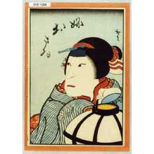 Utagawa Hirosada: 「嫁おさゐ」 - Waseda University Theatre Museum