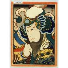 Utagawa Hirosada: − - Waseda University Theatre Museum