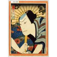 Utagawa Hirosada: 「稲ノ谷半兵衛」 - Waseda University Theatre Museum