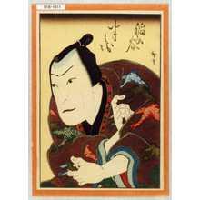 Utagawa Hirosada: 「稲の谷半兵衛」 - Waseda University Theatre Museum
