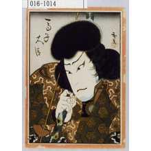Utagawa Hirosada: 「馬子大臣」 - Waseda University Theatre Museum