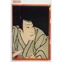 Utagawa Hirosada: 「月もと円秋」 - Waseda University Theatre Museum
