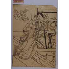 Utagawa Yoshitaki: 「在原行平 嵐雛助」 - Waseda University Theatre Museum
