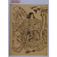Utagawa Yoshitaki: 「右善童子 市川右団次」 - Waseda University Theatre Museum