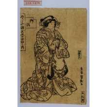 Utagawa Yoshitaki: 「今よふ源氏五十四帖之内 御法」「地獄太夫」 - Waseda University Theatre Museum